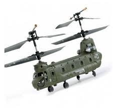 Купить <b>Радиоуправляемый вертолет Syma</b> Chinook Syma S026G ...