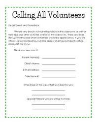 letter for volunteers classroom volunteers needed letter to parents by bgolden tpt