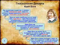 Реферат Гносеология теория познания Гносеология теория познания реферат