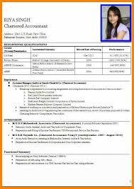 Cv Format For Teacher Job Resume Sample Pdf India Resume Sample Doc