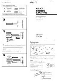 sony xplod wiring instructions images wiring diagram furthermore sony car audio user manual operation instructions