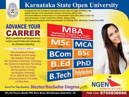 School Poster Designs University Poster Design For Ngen College Of Management Technology