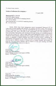 letters of reference letter of reference