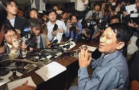 「島津製作所の田中耕一のノーベル化学賞」の画像検索結果
