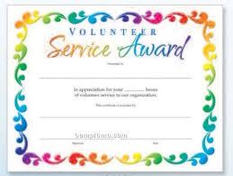 Volunteer Certificates Volunteer Awards Certificates Creative Advice