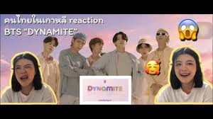 Thai reaction)BTS (방탄소년단) 'Dynamite' official MV - YouTube