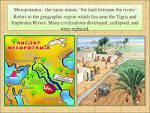 a Mesopotamia Ppt
