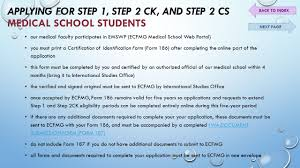 certification of identification form form 186 the united states medical licensing examination usmle ppt download
