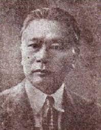 Trang thơ Trần Trọng Kim - 陳仲金, Lệ Thần, 遺臣 (350 bài dịch)