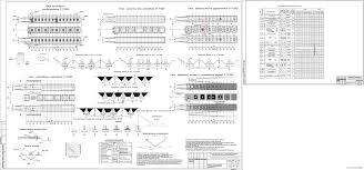 Курсовой проект Производство земляных работ и устройство  Курсовой проект Производство земляных работ и устройство фундаментов