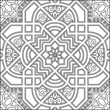 Fantacy Elegant Islamic Art Coloring Pages Coloring Pages For Kids