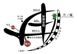筆文字和風手書きの地図をもとに筆をつかった地図を作成しますjpgpngでお渡しします