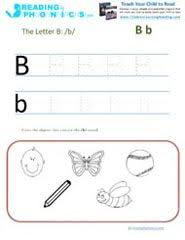 Phonics is a method of teaching kids to learn to read by helping them to match the sounds of letters, and groups of letters, to k5 learning offers free worksheets, flashcards and inexpensive workbooks for kids in kindergarten to grade 5. Printable Phonics Worksheets And Activities For Preschool Children