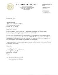 Business Letter With Cc Business Letter 2017 Cover Letter Example