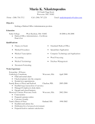 resume examples resume medical office assistant medical office resume examples professional medical resume template template resume medical office assistant medical office assistant resume