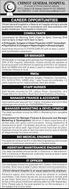 chiniot general hospital karachi jobs 2016 medical chiniot general hospital karachi jobs 2016 medical officers consultants staff nurses others