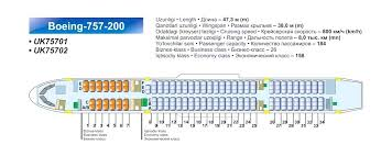 Hawaiian Airlines Flight 25 Seating Chart Airbus A332 Jet Seating Chart Futurenuns Info