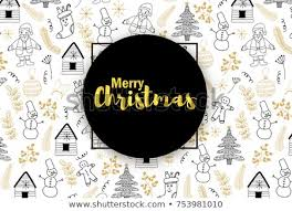 Merry Christmas Banner Print Merry Christmas Banner Poster Gold Text Stock Vector Royalty Free