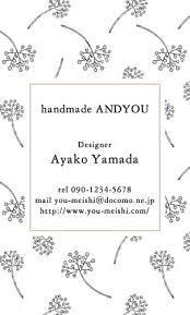 花花柄名刺花の写真手描きのイラスト様々な花のモチーフを使って