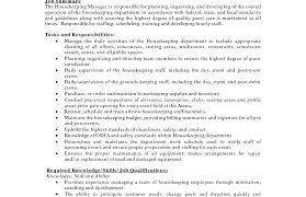 Concession Worker Sample Resume Entry Level Help Desk Resume