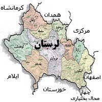 جغرافیای ایران 4