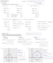 circles practice quiz solutions
