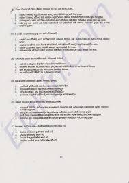 sasrutha sinhala essays in sinhala formatting how to write  sasrutha sinhala essays about sri
