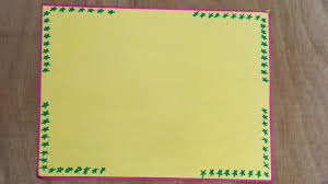 Border Designs On Yellow Chart Paper Bedowntowndaytona Com