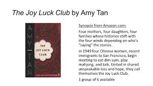 how does culture shape our perspective selections for lit circles the joy luck club by amy tan synopsis from amazon com four mothers