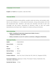 Strong Communication Skills Resume Examples Beauteous Check Plagiarism Submit To Turnitin Swinburne Online Writing