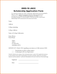 example of application letter applying scholarship    scholarship letter application samples   pdf by uhc