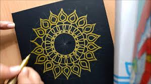 Diy Book Cover Design Diy Book Cover Mandala Design
