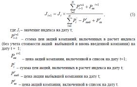 Понятие функции и организационные основы деятельности  Формула