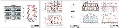 Курсовые и дипломные проекты Многоэтажные жилые дома скачать  Курсовой проект 9 ти этажный 36 ти квартирный жилой дом г