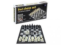 Купить Kromatech Магнитный <b>набор</b> 3 в 1 <b>Шахматы</b>, <b>шашки</b> ...