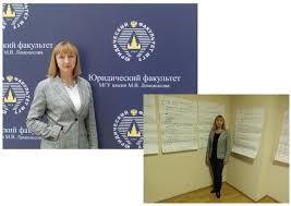 Белгородский университет кооперации экономики и права  Ведущие специалисты в области юридического клинического образования провели цикл тренингов для руководителей и преподавателей юридических клиник