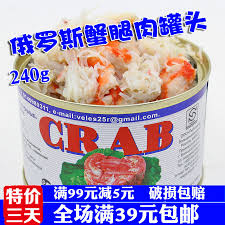 imported russian natural deep sea king crab legs canned fresh nutrition instant canned food special