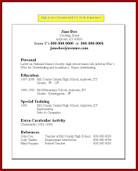 Resume Template For Teenager First Job – Stmarysrespite.org