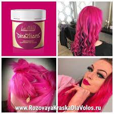 Розовая <b>краска для волос Adore</b> - Flamigo Pink