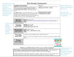 Weekly Homework Welcome To The Uni Corner Weekly Homework Sheets Why I Do