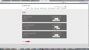 Курсовая работа web приложение для конкурса прогнозов  Курсовая работа web приложение для конкурса прогнозов