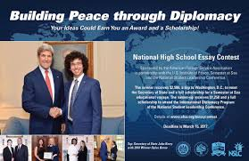 national high school essay contest building peace through  the 2017 contest has begun