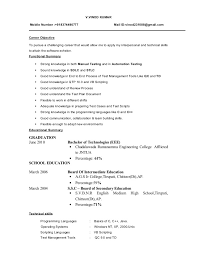 Resume Template Sample Resume For Software Tester Fresher