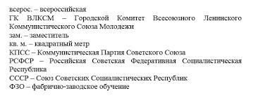 ilcatailoofarri Приведем образцы оформления списка литературы как приложения к реферату Общие требования к реферату на отчет о НИР Титульный лист курсовой работы по госту