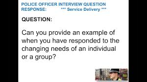 Police Interview Questions And Answers Police Officer Service Delivery Interview Question And Answers