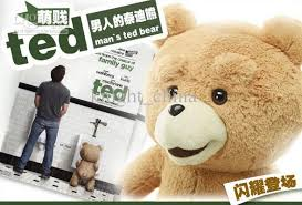 40 New 40 Teddy Bear Ted The Movie X R Plush Dolls Ted Bear Toy Interesting Bear In Hing Reng