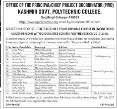 selection list of students to three year diploma course in  selection list of students to three year diploma course in engineering kgpc kashmir students zone 24 hour education service