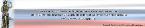 ВЕРХОВНЫЙ СУД РЕСПУБЛИКИ БАШКОРТОСТАН ОБРАЩЕНИЯ ГРАЖДАН