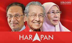 Image result for mahathir and wan azizah