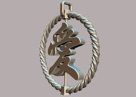 love chinese character pendant 3d model stl